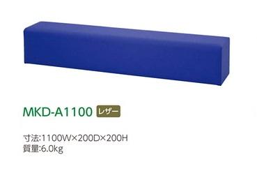 【送料無料】ノーリツイス キッズコーナー キッズルーム MKD-Aシリーズ MKD-A1100(レザー) 全6色