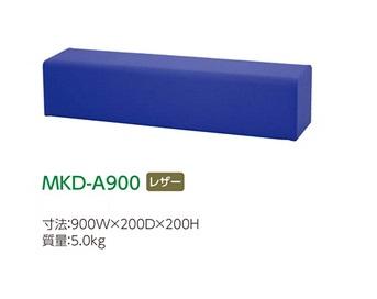 【送料無料】ノーリツイス キッズコーナー キッズルーム MKD-Aシリーズ MKD-A900(レザー) 全6色