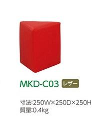 【送料無料】ノーリツイス キッズコーナー キッズルーム MKD-Aシリーズ MKD-C03(レザー) 全6色