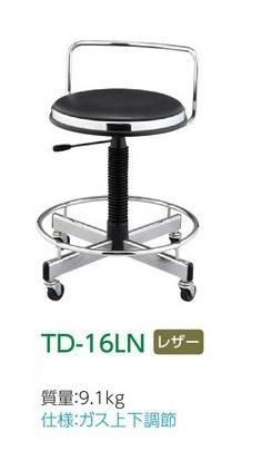 【送料無料】ノーリツイス 製図・オペレーター・カウンター用チェア TD型チェア TD-16LN(レザー)