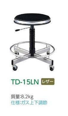 【送料無料】ノーリツイス 製図・オペレーター・カウンター用チェア TD型チェア TD-15LN(レザー)