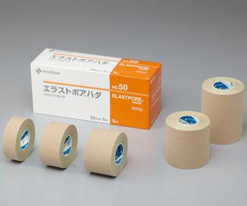 NICHIBAN(ニチバン) エラストポアハダ NO.75 75mm×5m 4巻 粘着性布伸縮包帯/低刺激/高フィット/肌色/目立ちにくい:アスリートトライブ