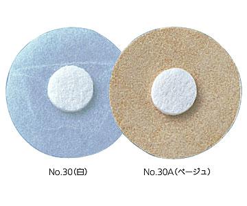 NICHIBAN (ニチバン) 인젝션 패드 NO.36 36mm φ (접착) 16mm φ 100 장의 지 혈 용 패드를 갖춘 고 약 (체 표면 보호 재)/위생 적/편한