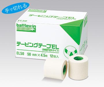 NICHIBAN ニチバン バトルウィン™ テーピングテープ EL-タイプ(伸縮)EL75 75mm×4.5m(伸長時) 1箱12巻 テーピング/関節、筋肉などどんな場所にもフィット/手で切れる