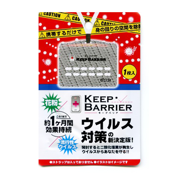 Space bacteria Virus Guard keep barrier (BARRIER KEEP) K-AT1 25 / 1 box