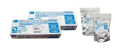 オカモトプローブカバー 未滅菌 ソフトタッチ レギュラータイプ ドライ/ウェット 1個包装