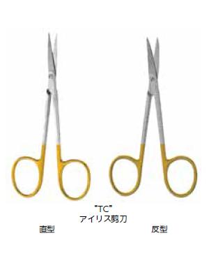 TCアイリス剪刀 反型 11.5cm CF0221-61/Nishikawa Come free