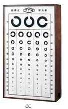 視力検査器普及型(5m用) CC サイズ(mm)/380×40×650 重さ/8.2kg