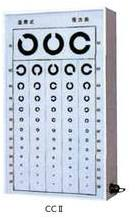 視力検査器普及型(5m用) CC2 サイズ(mm)/380×140×650 重さ/8.2kg
