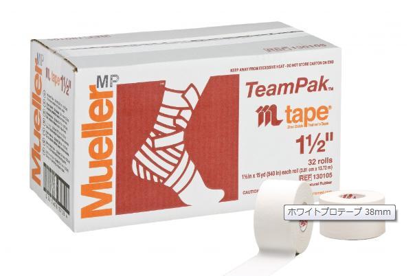 Mueller(ミューラー) ホワイトプロテープ38mm 130105MJ 非伸縮コットンテープ 38mmx13.7m 1ケース32個入 テーピング