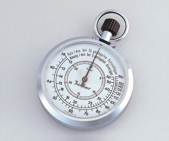ハンハート 脈拍数・呼吸数用ストップウォッチ 0-4394-01 112.7001-00 タイマー ナースグッズ 介護用品 時間管理機器 計測機器