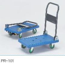 【代引不可】シズカル台車(折りたたみ式) スーパーPR-101