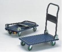 シズカル台車(折りたたみ式) スーパーSC-101