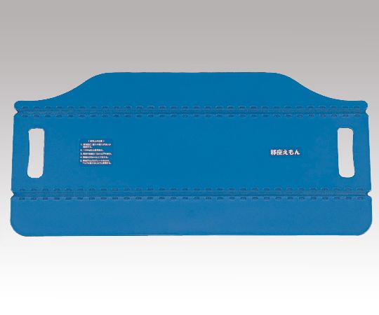 navis(ナビス) 8-3400-01 ブルー 移座えもんボード ブルー/290×618mm
