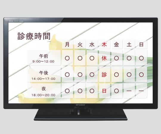 カンタンサイネージ(お手軽電子看板DSMシリーズ) 32インチ
