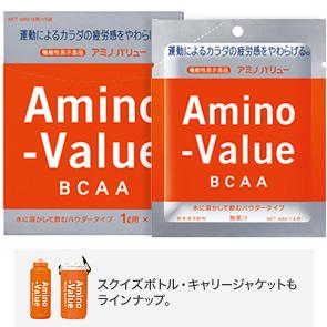 大塚製薬 アミノバリュー 1L用パウダー 100袋(1ケース)