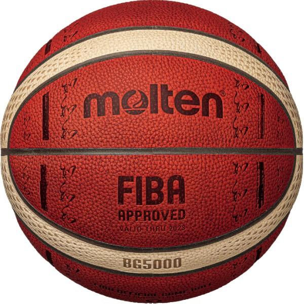 化粧箱入り 卓出 風呂敷付き 即納 モルテン molten バスケットボール BG5000 天然皮革 国際公認球 B6G5000-S0J 直営ストア FIBAスペシャルエディション 6号球
