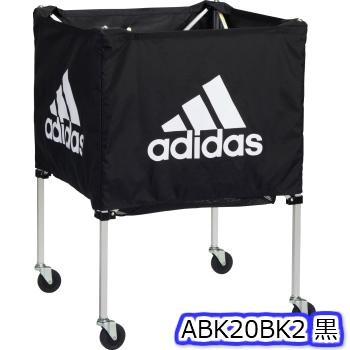 【代引不可】【ネーム1箇所無料!】【送料無料(一部地域除く)】アディダス adidas ボールキャリア ボールカゴ 屋内用/屋外用 ABK20BK2黒 ABK20NV2紺