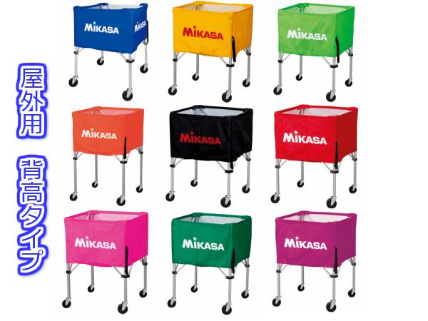 【ネーム1箇所無料!】ミカサ MIKASA ボールカゴ 屋外用 フレーム・幕体・キャリーケース3点セット 高さ107cm BC-SP-HL