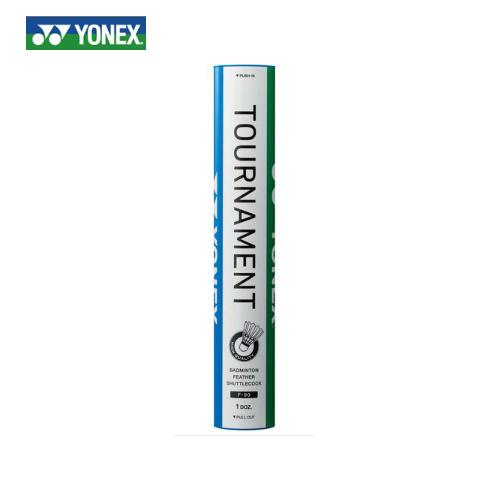 【※在庫限り処分価格】【送料無料(北海道を除く)】ヨネックス YONEX  バドミントン シャトル F-90  トーナメント 10ダース (120球) 1箱 日本バドミントン協会第1種検定合格球