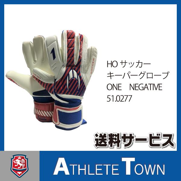 【あす楽_土曜営業】 エイチオーサッカー:GHOTTA 【あす楽_日曜営業】 【HO SOCCER サッカー キーパーグローブ】 ROLL NEGATIVE JAPAN