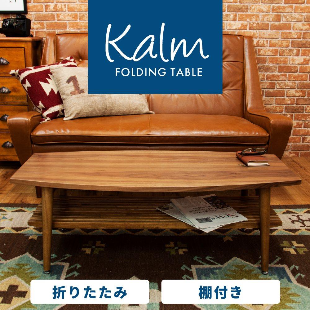 【スーパーSALEクーポン配布中】フォールディングテーブル テーブル 木製 折りたたみウォールナット フォールディング コーヒーテーブル北欧 Walnut