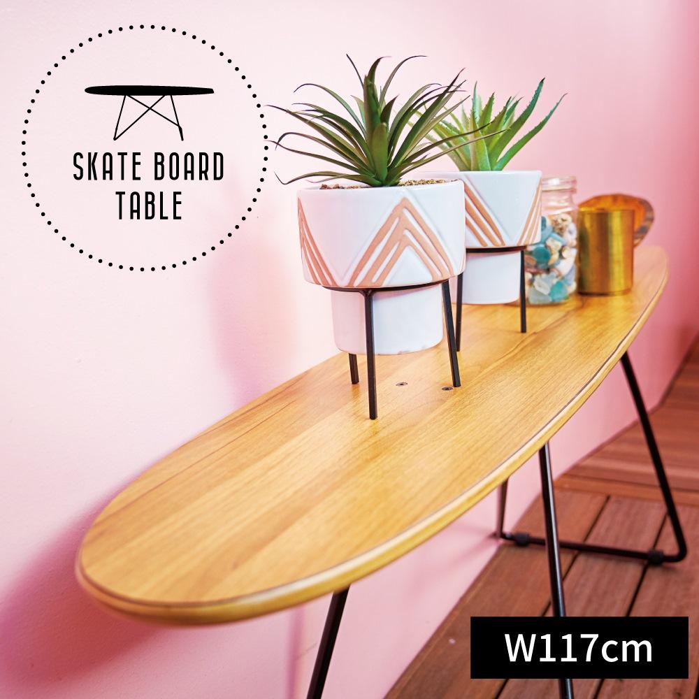 【本日5日はポイント10倍】テーブル サイドテーブル スケートボード型テーブルデザインテーブル おしゃれ インテリア コンパクト 母の日