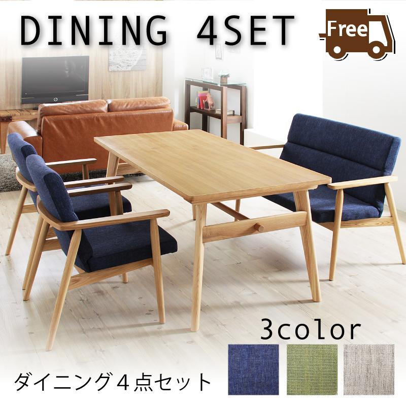ダイニング 4点セット テーブル チェア ソファ食卓 4人 ダイニングセット 幅160cm