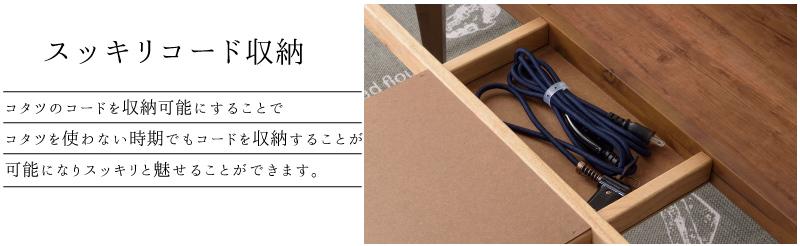 こたつテーブル 正方形 こたつ 75×75cmセンターテーブル ローテーブル