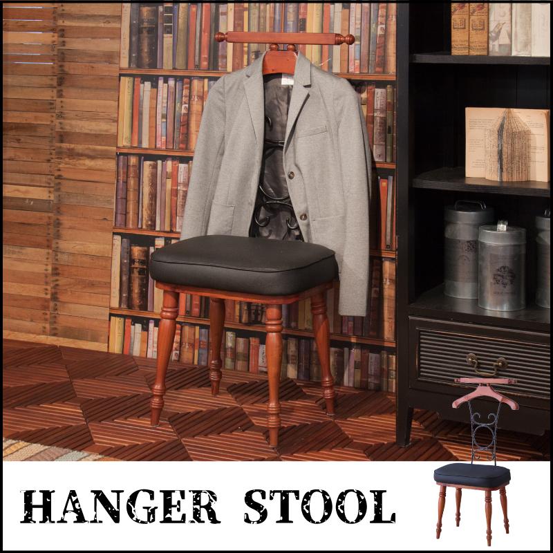 ハンガースツール ハンガー スツール チェア 一人がけ 椅子 いす アンティーク スチール 木製 天然木 玄関 おしゃれ