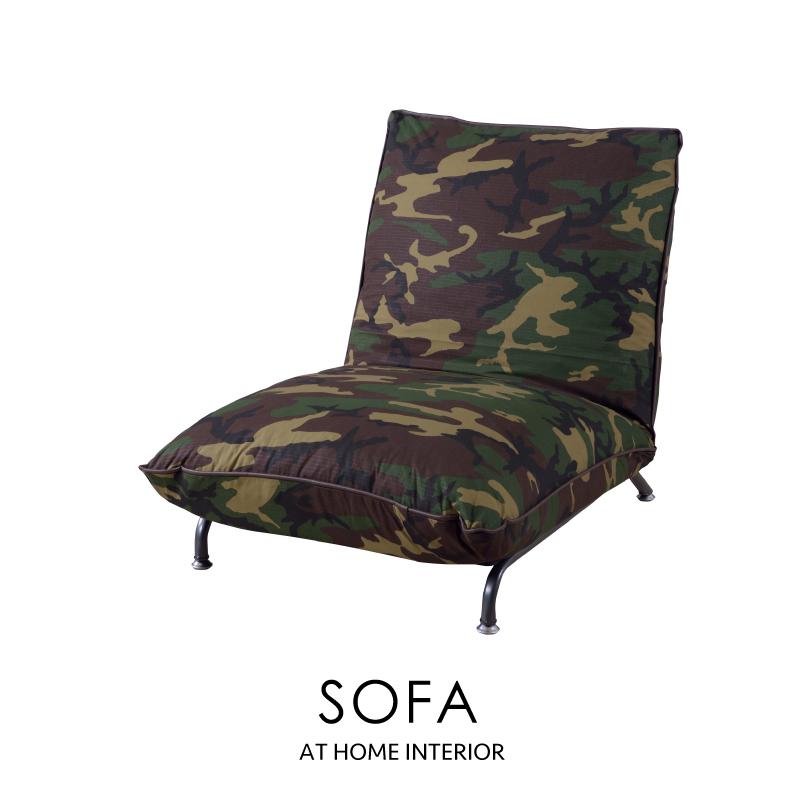 フロアソファ コンパクト 一人掛け ローソファ ヴィンテージ風 迷彩 アーミー ソファー リクライニング おしゃれ 座椅子