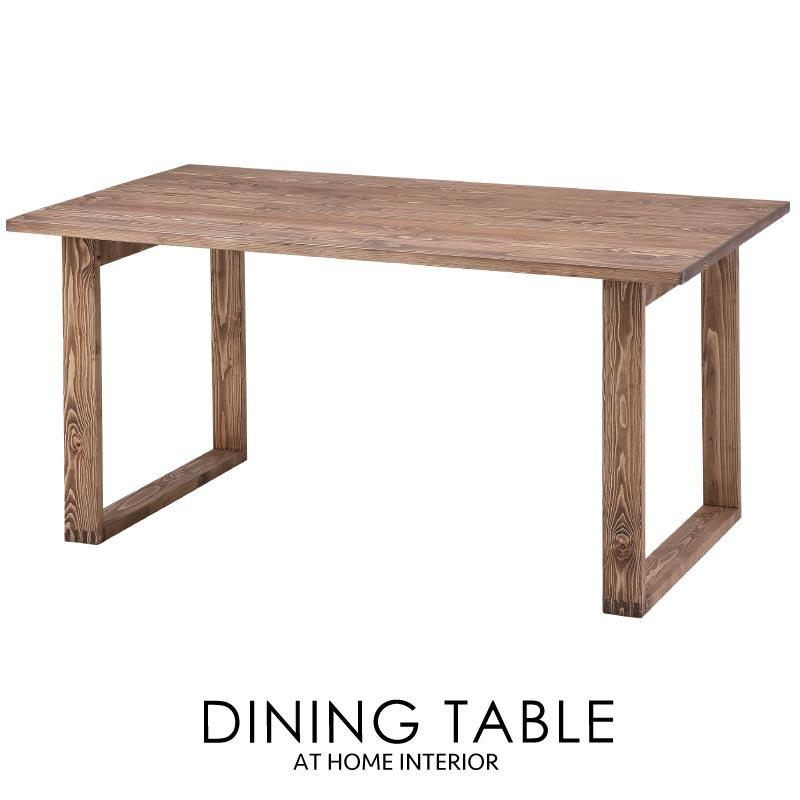 【本日5日はポイント10倍】【ダイニング シンプル セール】ダイニングテーブル テーブル 食卓 幅150cm 母の日