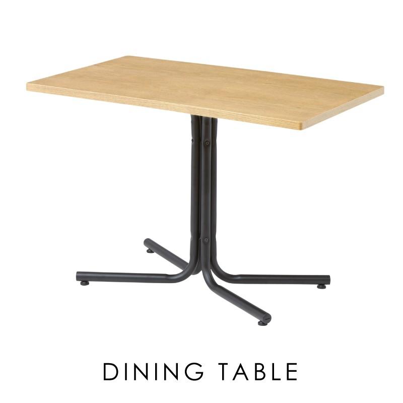 カフェテーブル 100×60 センターテーブル テーブル コーヒーテーブル