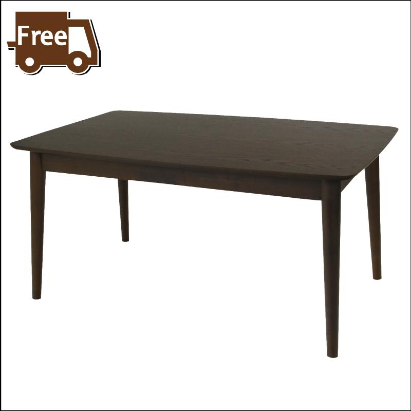 ダイニングこたつテーブル, 牛たん利久:5a1f4086 --- sunward.msk.ru