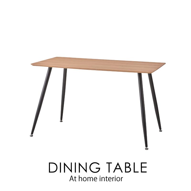 【週末限定クーポン配布中】ダイニングテーブル