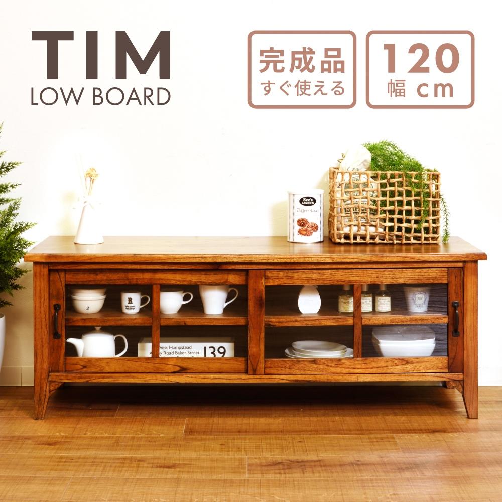 テレビボード テレビ台 木製 天然木 ブラウン ホワイト おしゃれ