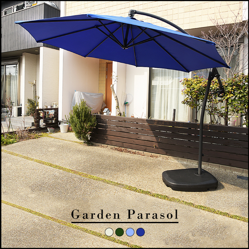 Free Standing Large Scale Parasol Sunshade Shading Beach Umbrella Garden  Parasol Garden Sunshade Outdoor ...