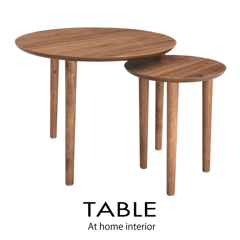 【本日20日はポイント10倍】ラウンドネストテーブル