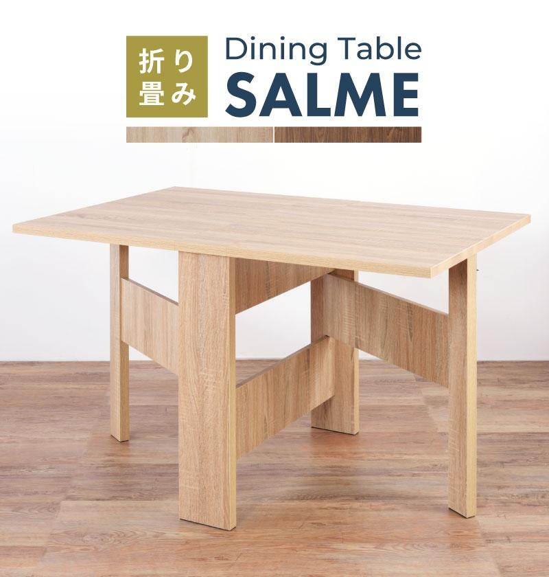 【本日5日はポイント10倍】【ダイニング シンプル セール】ダイニングテーブル 120×80 テーブル 折りたたみ式 机 つくえ 母の日