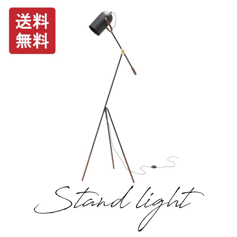 【本日5日はポイント10倍】ライト スタンドライト 照明 間接照明 電球 エジソン球 ソケット ブラック 北欧 レトロ おしゃれ 母の日