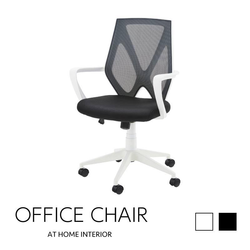【本日5日はポイント10倍】【1人掛けソファ セール中】オフィスチェア チェア 椅子 ハイバック ブラック ホワイト メッシュ 昇降機能付き モノクロ モノトーン 母の日