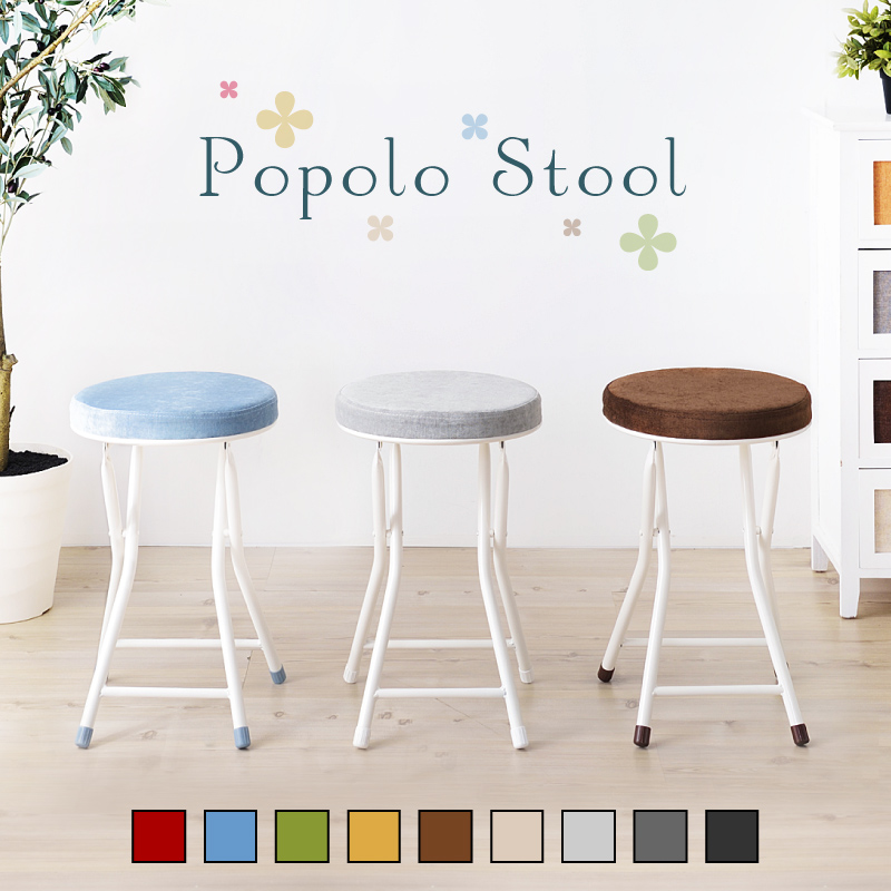 Prime Chair Chair North European Folding Stool Counter Chair Bar Chair Pc Chair Compact Cushion Folding Chair Finished Product Round Shape Kitchen Stool Unemploymentrelief Wooden Chair Designs For Living Room Unemploymentrelieforg