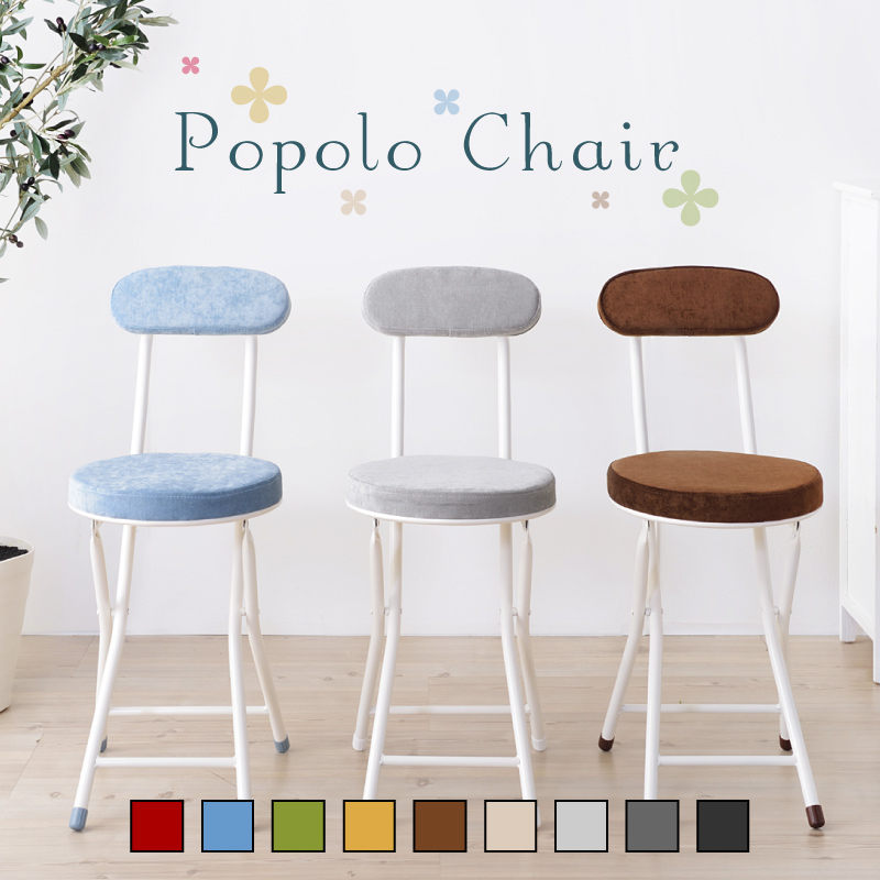 Surprising Chair Chair North European Folding Stool Counter Chair Bar Chair Pc Chair Compact Cushion Folding Chair Finished Product Round Shape Kitchen Stool Customarchery Wood Chair Design Ideas Customarcherynet