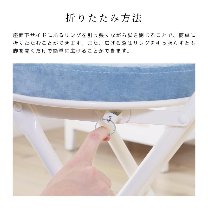 【GW特別クーポン配布中】【同色2個セット】ロンダ チェアチェアー イス 椅子 いす 折りたたみ