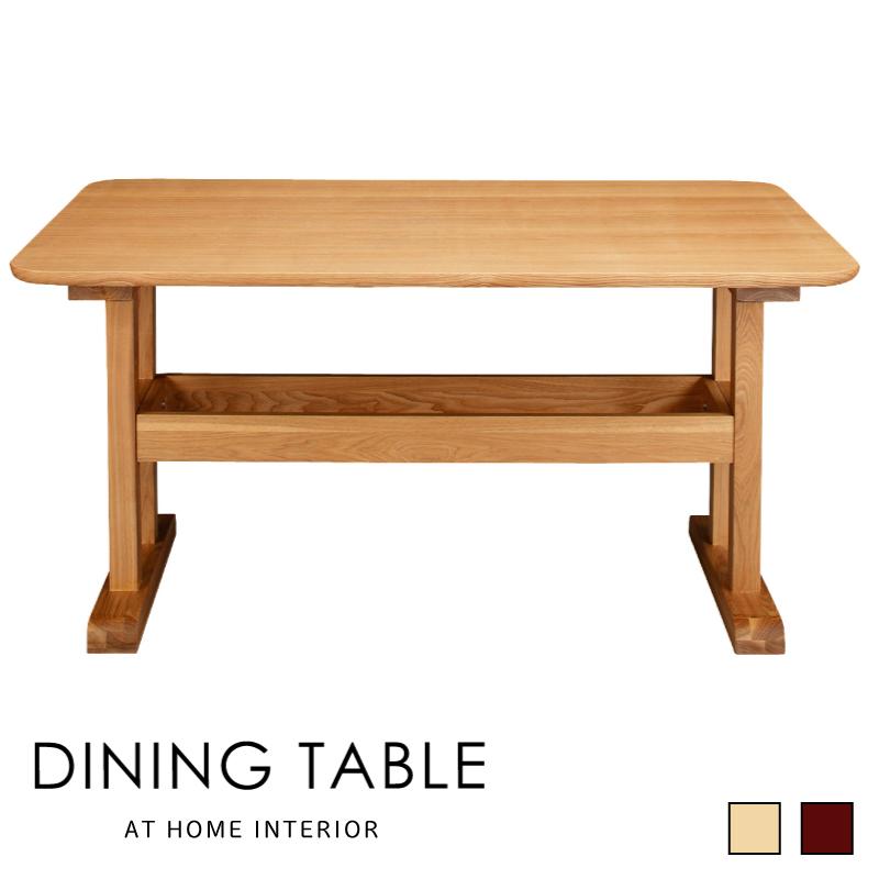 【本日5日はポイント10倍】【ダイニング シンプル セール】ダイニングテーブル おしゃれ 130cm 食卓机 テーブル 収納付き 木製 母の日