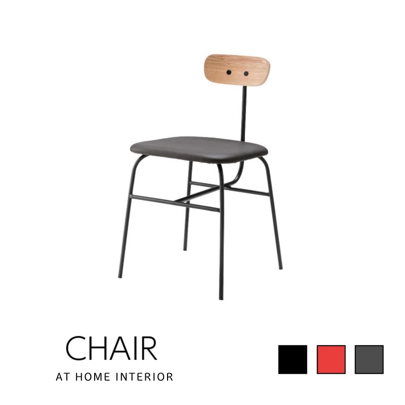 【本日5日はポイント10倍】【1人掛けチェア セール中】チェア 椅子 カフェ風 ダイニング おしゃれ シンプル 母の日