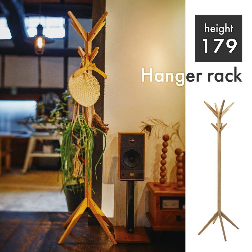 【イーグルス感謝祭クーポン配布中】ハンガーラック 木製 おしゃれ オーク材シンプルデザイン 雑貨 インテリア