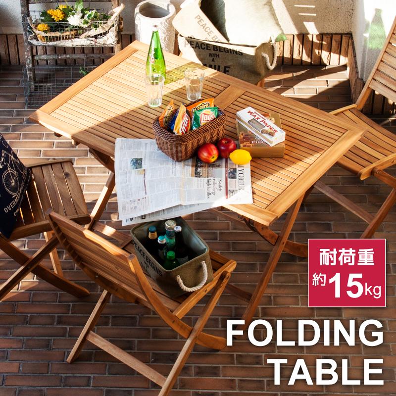 折りたたみテーブル フォールディングテーブル 机 テーブル ガーデン リゾート 木製 簡易 アカシア アウトドア バーベキュー おしゃれ