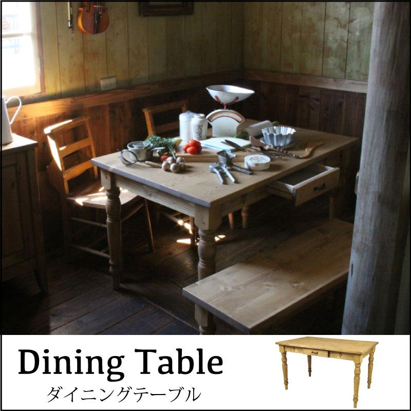 カントリー調ダイニングテーブルテーブル 幅120 ダイニング 木製 カントリー おしゃれ オイル仕上げ