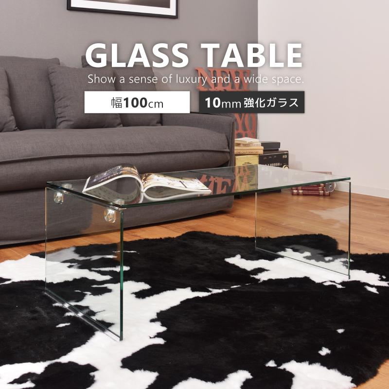 ガラステーブル クリア ローテーブル センターテーブルカフェテーブル 家具 長方形 リビングテーブル 透明 おしゃれ